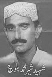 شیر محمد بلوچ