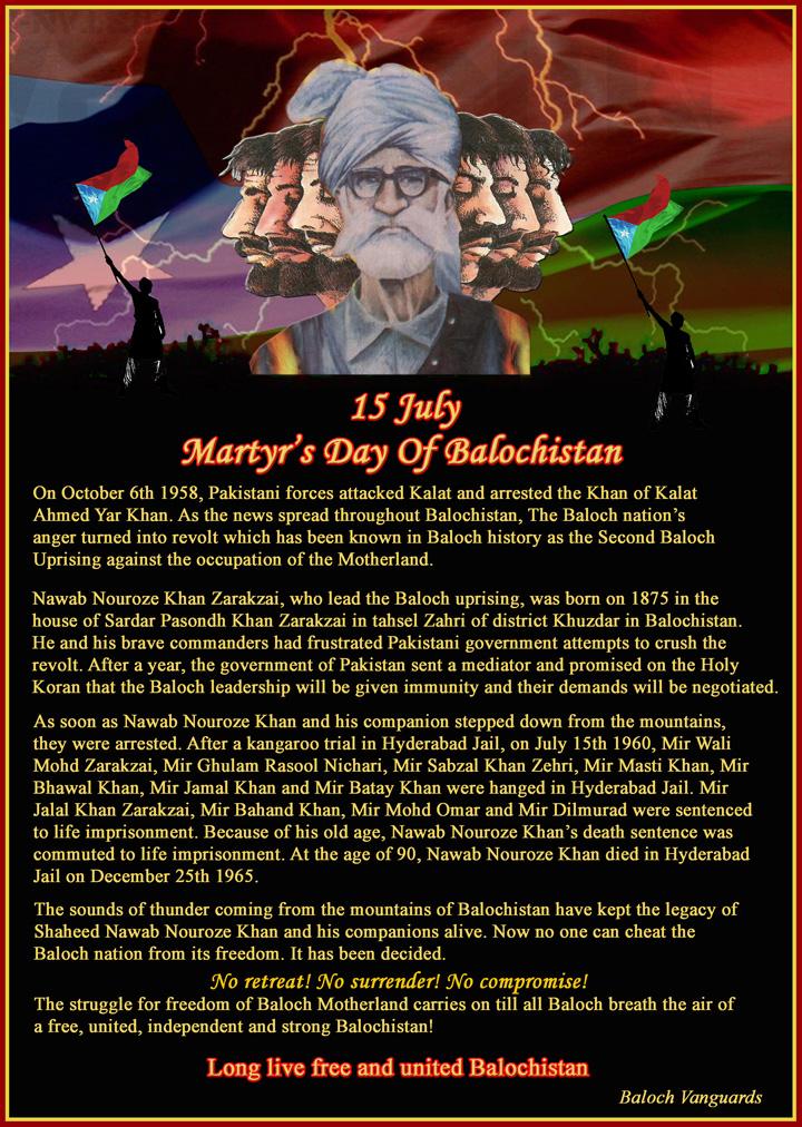 15-July-Baloch-Martyr-Day