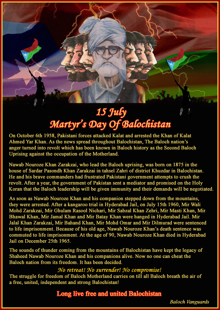 15-July-Baloch-Martyr-Day
