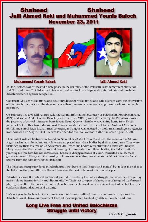 1Jalil Ahmed Reki and Muhammed Younis Baloch