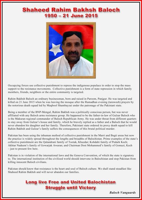 1Poster Rahim Bakhsh Baloch