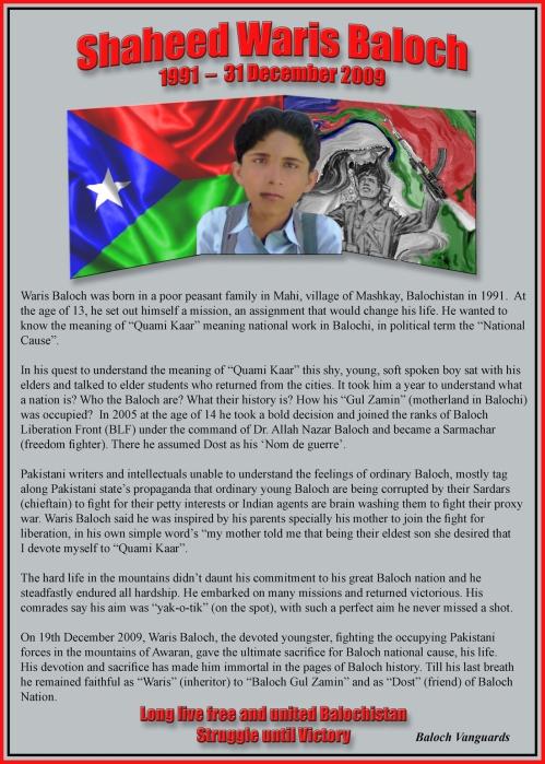 Poster Shaheed Waris Baloch