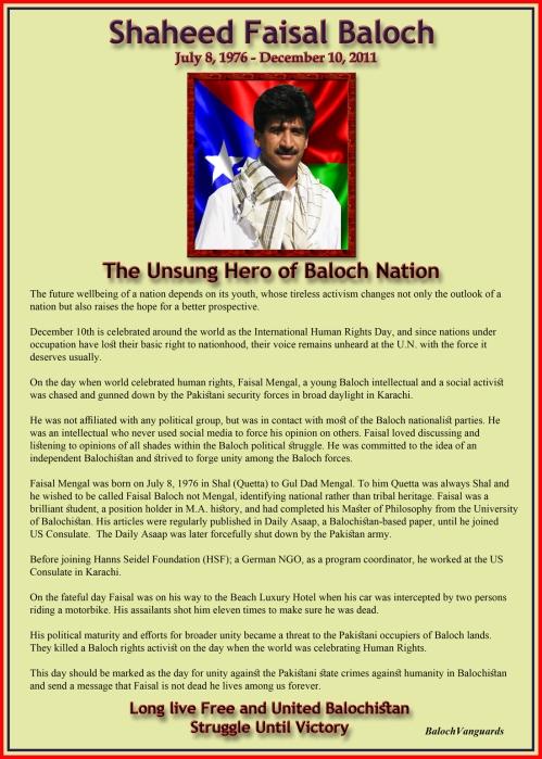 1Shaheed Faisal Baloch