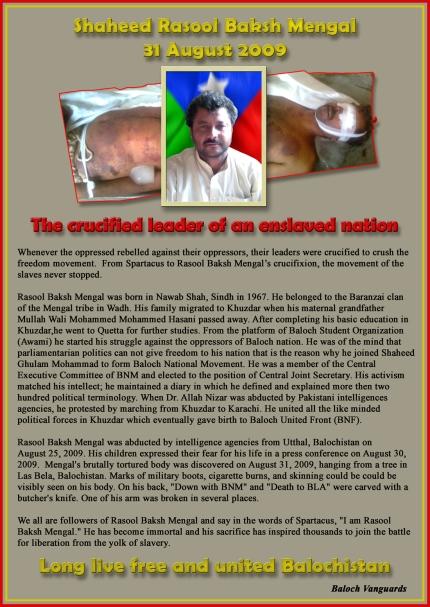 Shaheed Rasool Bakhsh Mengal