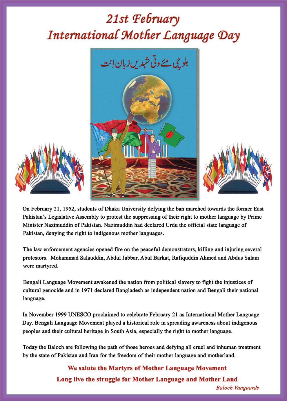 21 International Fashion Magazine You Ll Love: Feb 21: International Mother Language Day