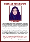 may-16-shaheed-roya-sarani
