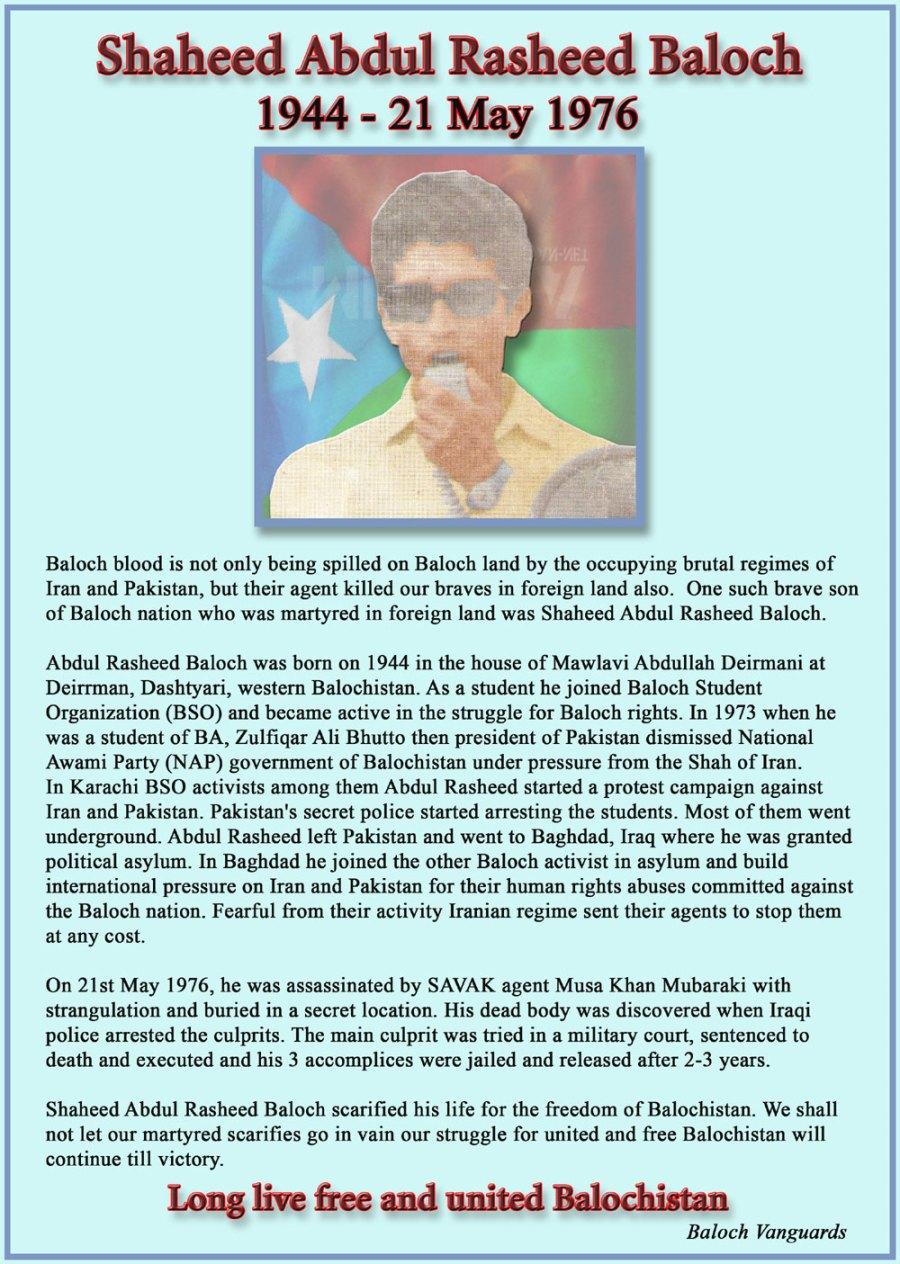 may21-shaheed-abdul-rasheed-baloch