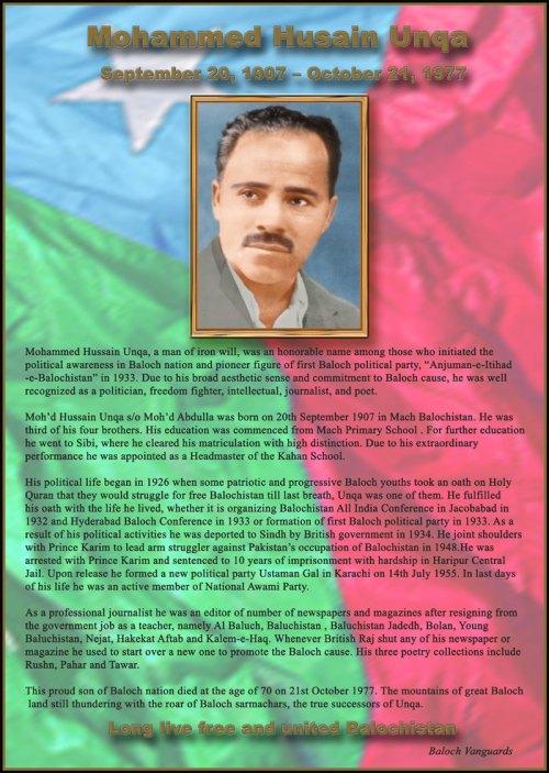 Poster-Mohd-Hussain-Unqa-mail