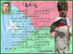 Poster-Pada-Baloch-mail