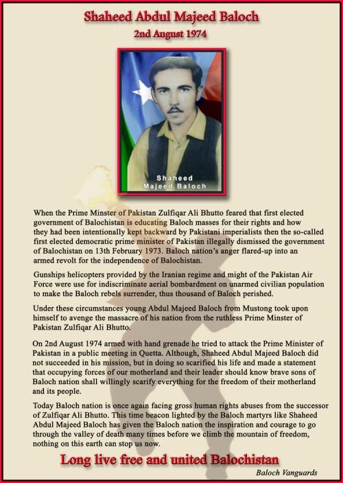 poster-shaheed-abdul-majeed