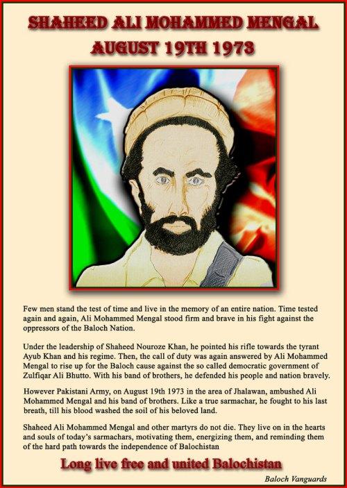 Poster-Shaheed-Ali-Mohammed