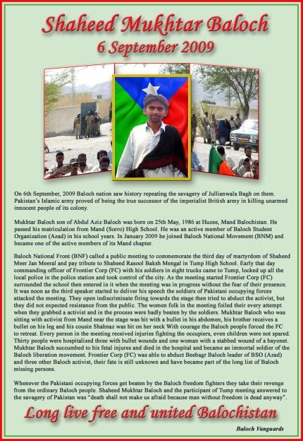 Shaheed Mukhtar Baloch