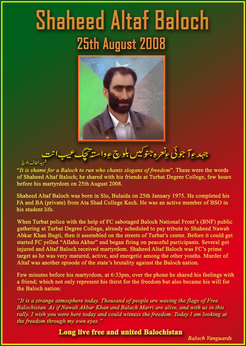 shaheed-altaf-baloch