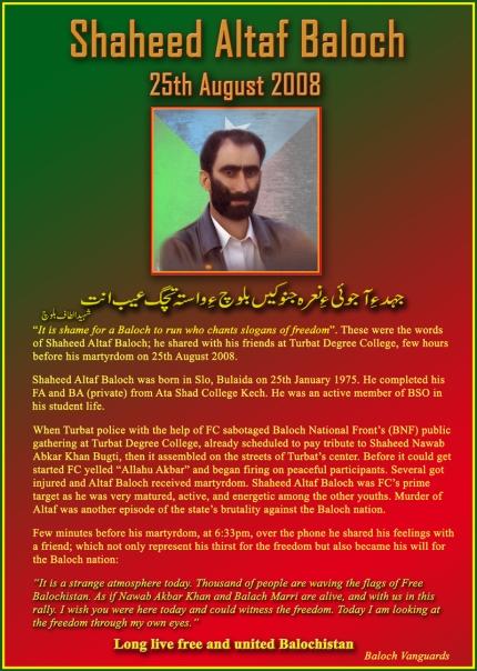 Shaheed Altaf Baloch