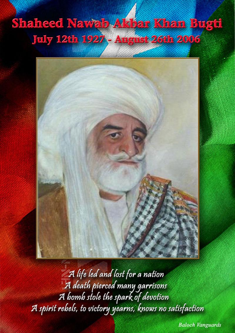 shaheed-nawab-akbar-bugti-pster