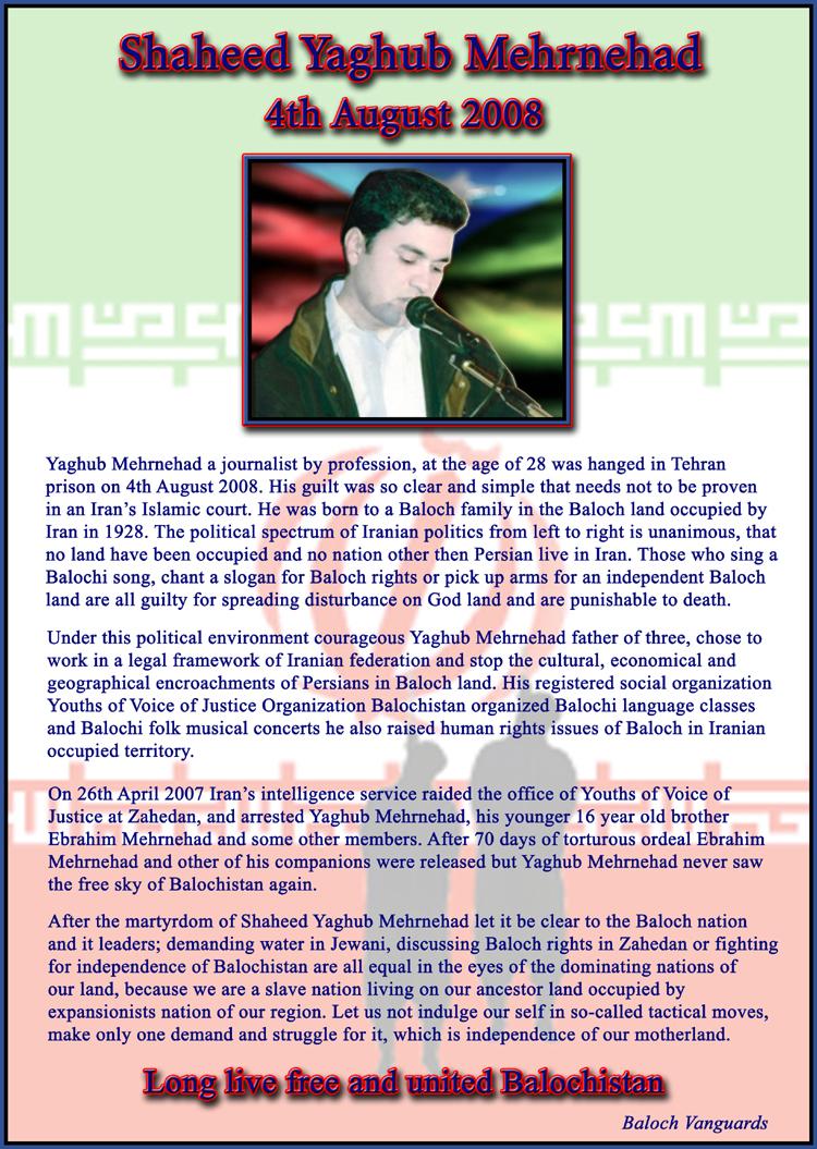 shaheed-yaghoub-mehrnehad