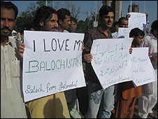 Baloch Student Protest