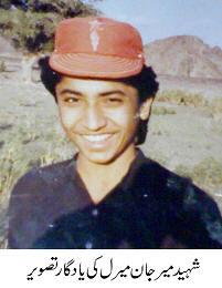 Meer Jaan Meeral