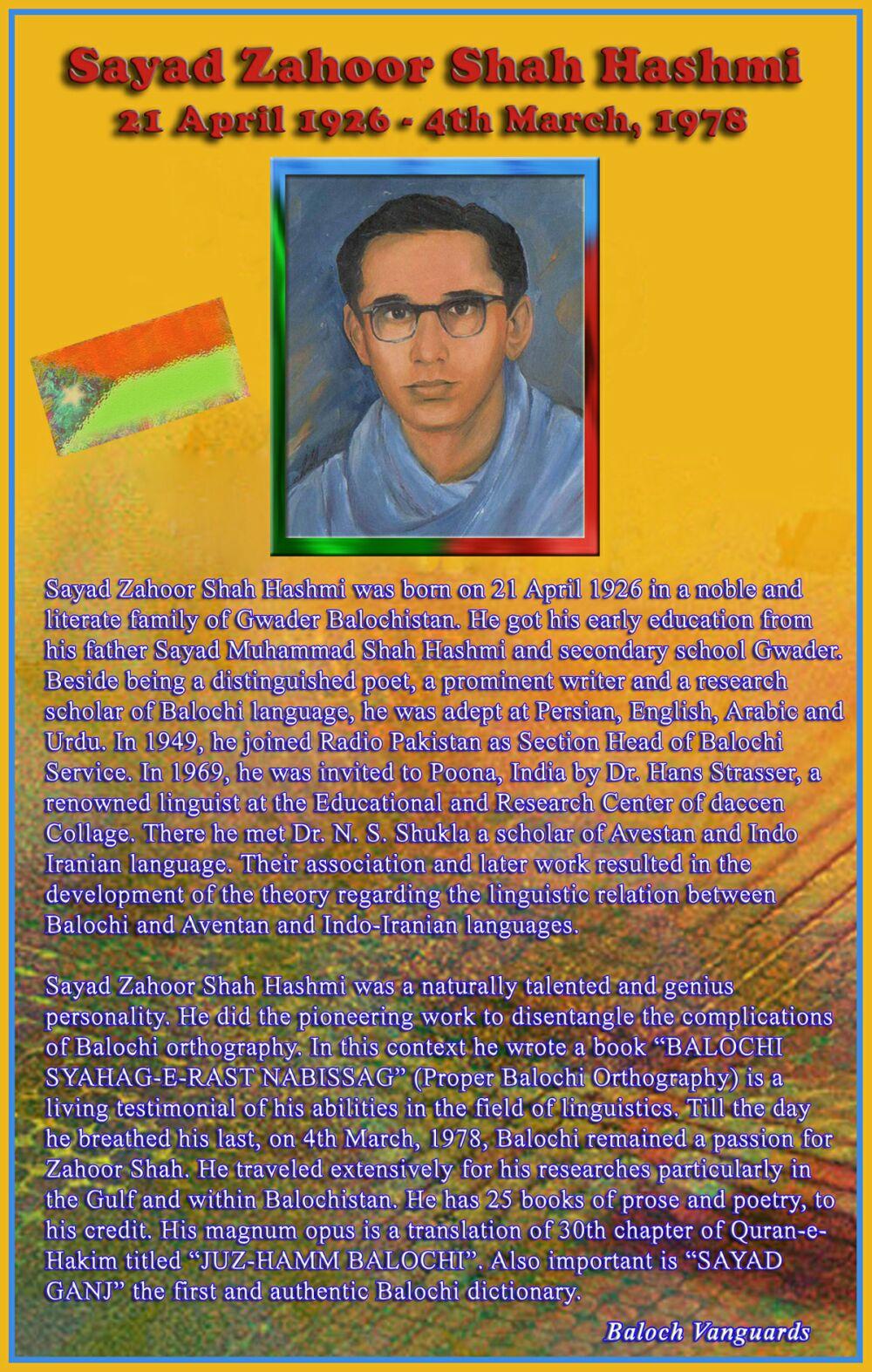 http://baluchsarmachar.files.wordpress.com/2010/03/mar4-sayad-zahoor-shah-hashmi.jpg
