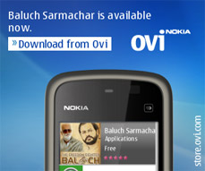 Download Baluch Sarmachar Mobile apps