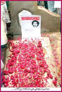 Last resting place of Shaheed Nasir Abbas at Sakhi Hassan cemetery, Karachi