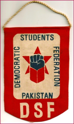 Logo of Democratic Student Federation DSF founded by Shaheed Nzair Abbasi