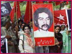 Protest and demands Brig. Imtiaz's arrest