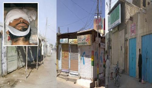 Baloch Missing Person