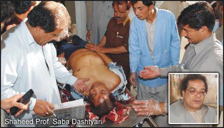 Shaheed Saba Dashtiyari