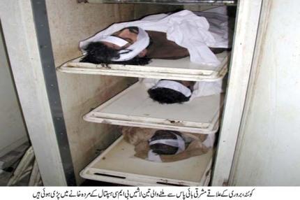 Baloch Missing Persons dead bodies found in Balochistan