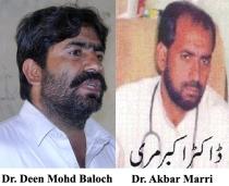 Dr Deen Mohd Baloch-Dr Akbar Marri