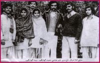 Shaheed Nazir Abbasi and Hameeda Gangaro with friends