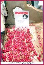 Shaheed Nazir Abbasi's grave at sakhi hassan graveyard