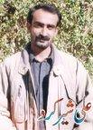 Shaheed Advocate Ali Sher Kurd 5