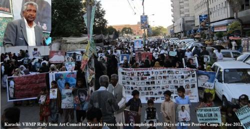 VBMP-1000 days-protest-Qadeer-baloch
