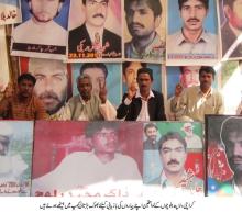 qadir-baoch-protest-camp