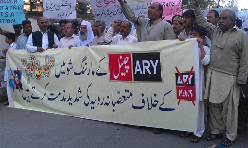 protest against ARY