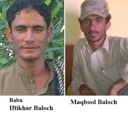 Iftikhar_Maqbool_Baloch