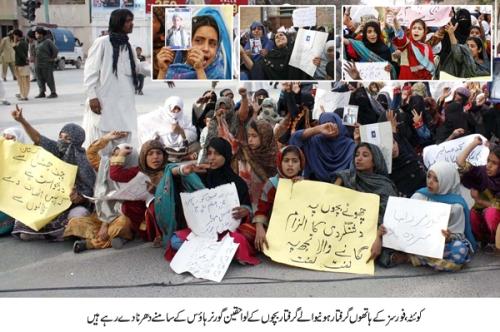 Parents_Baloch_11 children