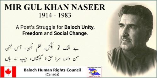 mir-gul-khan-naseer-tribute-bhrc-canada