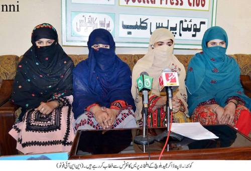 Zakir Majeed sister