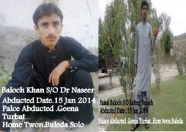 baloch-khan-dr-naseer