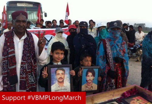 support-vbmplongmarch