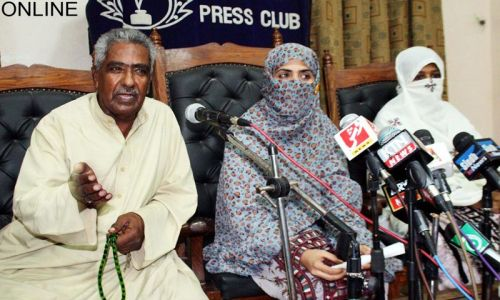 VBMPLongMarch-KarachiPressClub