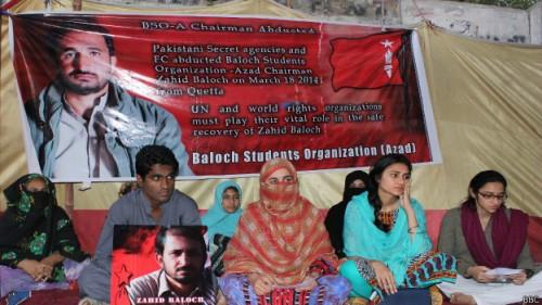 balochistan_bso_leader_zahid_baloch_missing_624x351_bbc