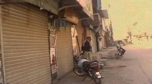 Sindh-JSQMstrike