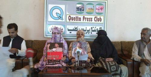 VBMP Press Conferance Quetta Zahid Baloch