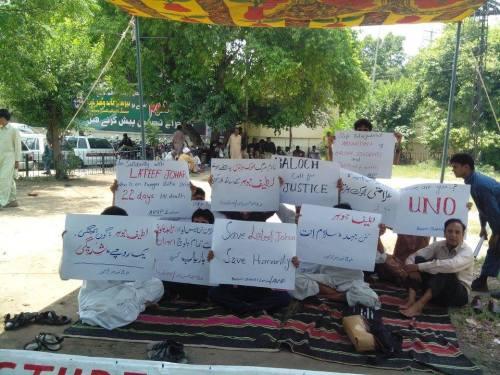 Baloch Token Hubger Strike Lahore