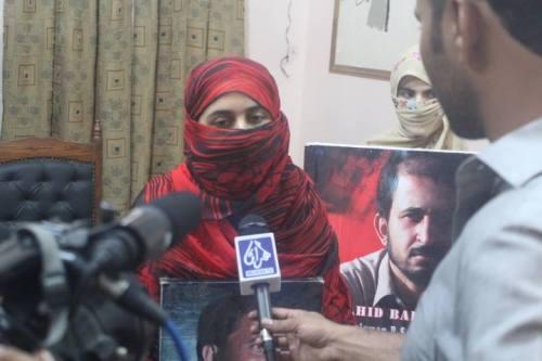 Banuk Kareema Baloch
