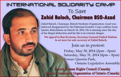 BHRC Zahid Baloch BSO A